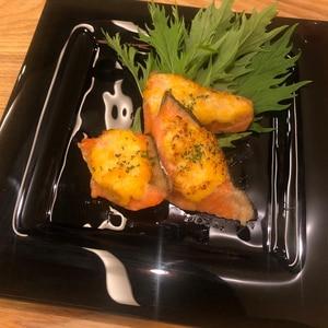 【楽天イーグルスファン考案】鮭の黄金焼き