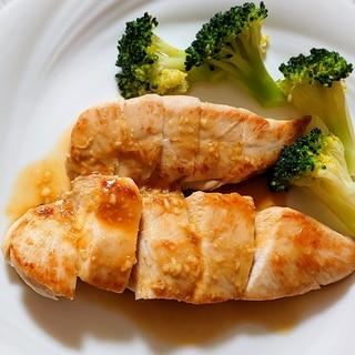 ダイエットに!鶏ささみのステーキ ジンジャーソース