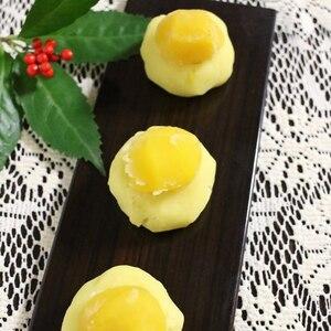 手作りおせち!和菓子みたいな栗きんとん♪