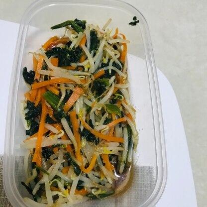 栄養バランスもばっちりで美味しいです! 素敵なレシピありがとうございます(^^)