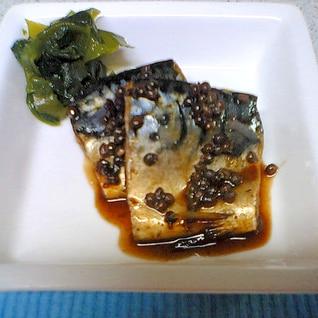 煮るだけ簡単!鯖の山椒煮 ご飯がすすむ甘じょっぱ味