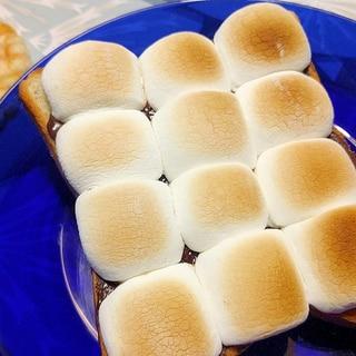 ふわとろ食感!マシュマロトースト