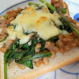 栄養たっぷり♪納豆と春菊のチーズトースト