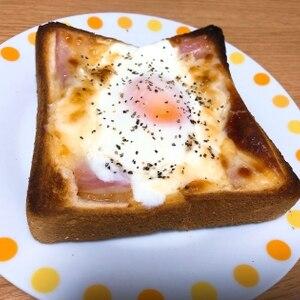 絶品!ベーコンエッグトースト