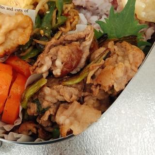 調味料2つ★牛肉と小松菜のナンプラー炒め