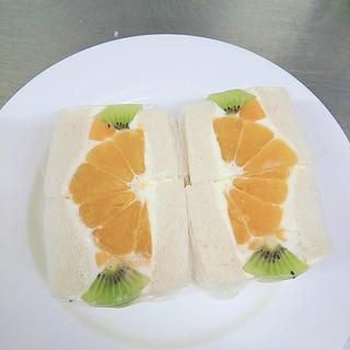 簡単 フルーツサンド オレンジ風味クリーム
