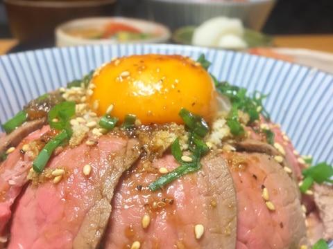 ローストビーフ丼❀(牛たたき丼)