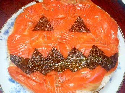 ハロウィンにジャックのお寿司
