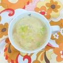 キャベツ・もやしの味噌豆乳スープ