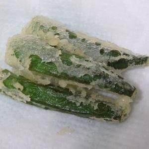 オクラの天ぷら・炭酸水で衣がカラッとサクサク