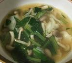 小松菜としめじのコンソメスープ