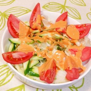 ハリッサで♪インド料理屋さん風の簡単サラダ