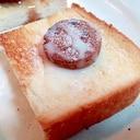 チョコチップクッキーのミニ食パン