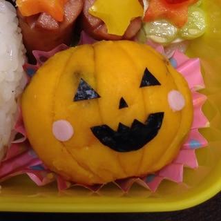 ハロウィンキャラ弁☆かぼちゃおばけ