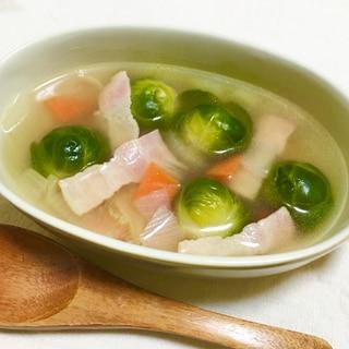 芽キャベツとベーコンの人参玉ねぎコンソメスープ♡
