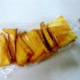 ふんわり食パンでカリッとラスク