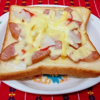 パプリカ玉ねぎのピザトースト