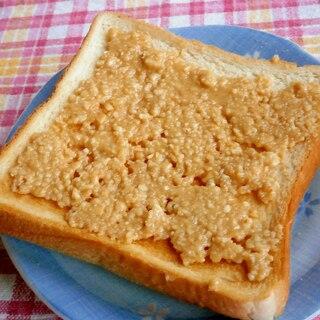 簡単!☆ピーナッツバター☆