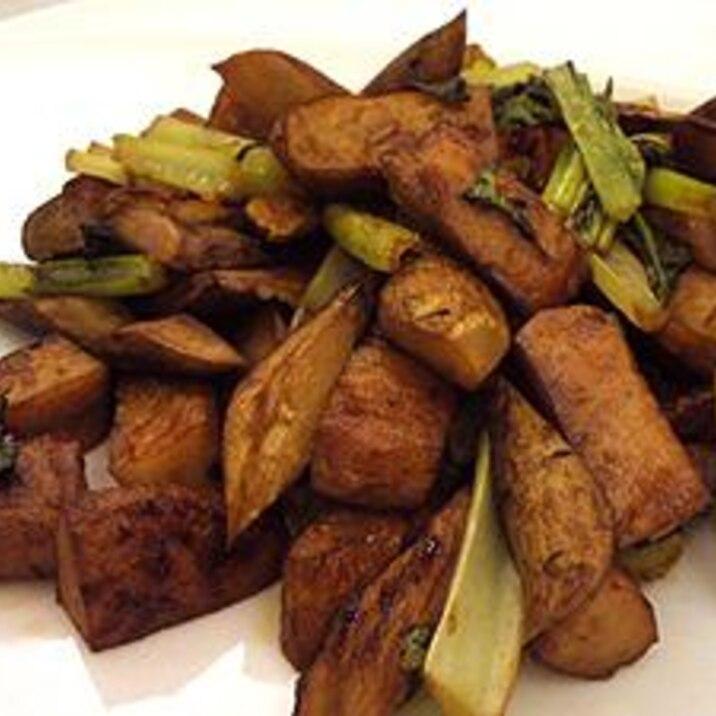 有機小松菜&有機ごぼうと薩摩揚げのピリカラ炒め