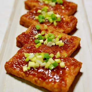 簡単節約レシピ★厚揚げの味噌田楽