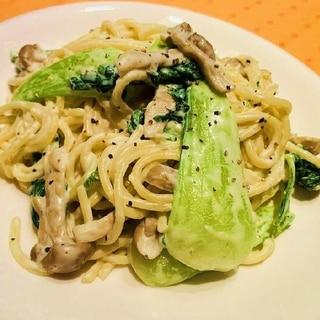 秋冬野菜の味噌クリームパスタ