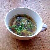 茄子としめじのコンソメスープ