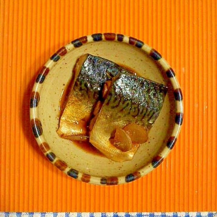 圧力鍋で、鯖の煮付け♪