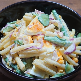 いんげんと卵とベーコンのマカロニサラダ