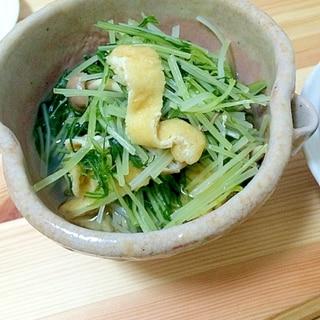 白だしで簡単に☆水菜のさっと煮