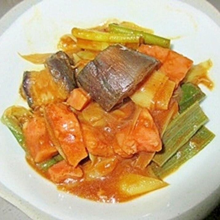 茄子と長ネギでカレー煮込み