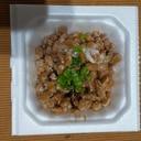 佃煮海苔のマヨ納豆♡