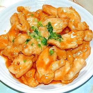 お弁当にもぴったり!鶏胸肉の味噌マヨ焼き♪