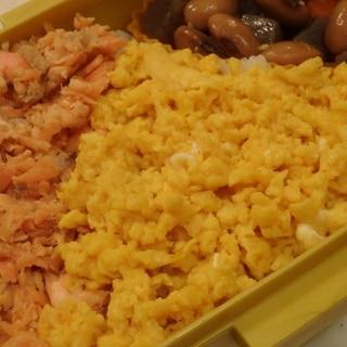 お弁当に★卵1個で卵そぼろ
