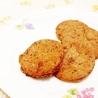 チョコ入り♪蕎麦粉クッキー