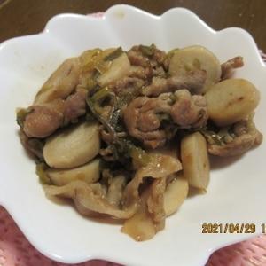 ボリュームおかず☆豚肉と里芋の甘辛炒め