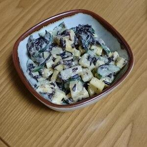 【お手伝いレシピ】さつまいもとひじきのサラダ