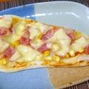 ♥ ベーコン&コーン&玉ねぎのナンピザ ♥