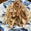 モリモリ食べれる大根サラダ