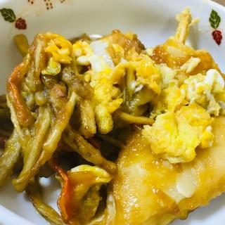 前日に余った天ぷらを簡単リメイク☆甘辛卵とじ