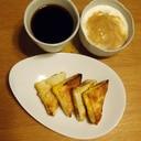ホットサンド風玉子サンドとコーヒーヨーグルトの朝食