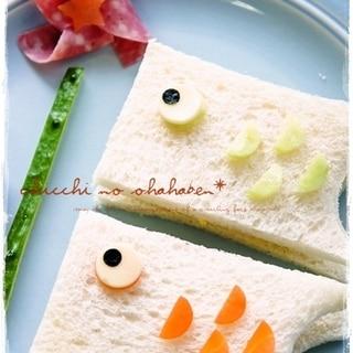 *キャラパン* サンドイッチDEこいのぼり★