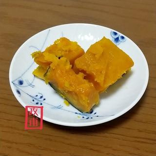 政甫のレンジでカボチャのバター煮