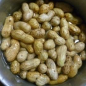 ピーナッツの茹で方
