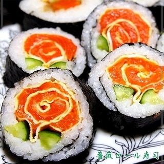 ひな祭りや母の日に❀薔薇ロール寿司(細工寿司)