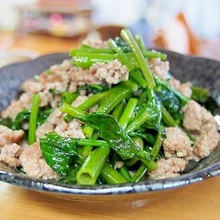 空芯菜と豚ひき肉のナンプラー炒め