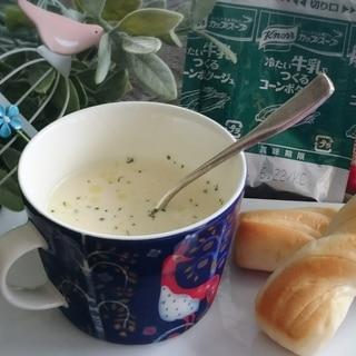 [混ぜるだけ]お助け豆乳ポタージュ