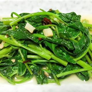 世界の料理‼ 台湾の名物料理 空芯菜炒め