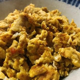 手抜き 業スーカレーそぼろ入りのたっぷり炒り卵