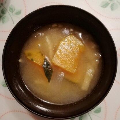 かぼちゃのお味噌汁、子供たちが喜んで食べてくれました!美味しかったです♡ ごちそうさまでしたーー