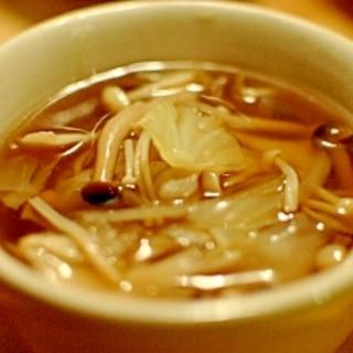 あっさり♪きのことキャベツの和風コンソメスープ